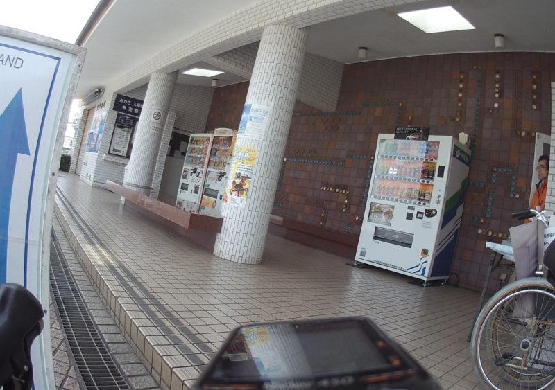 三笠公園事務所前