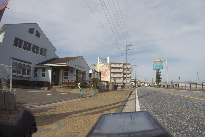 三浦市観光インフォメーションセンター