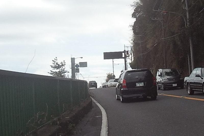 伊豆の旧道入口