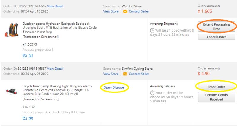 アリーエクスプレスの注文履歴画面