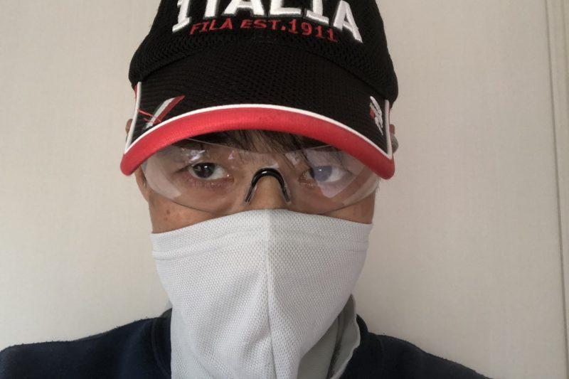 冬用サイクリングマスク