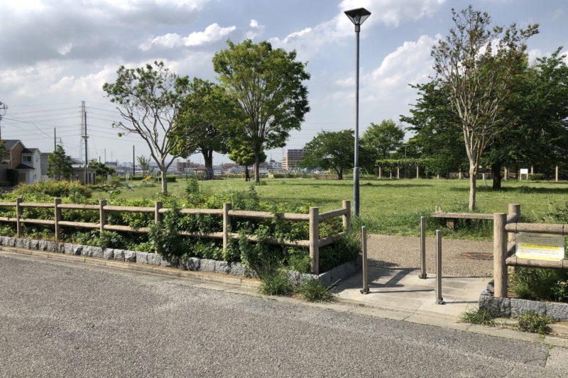 なかむら公園