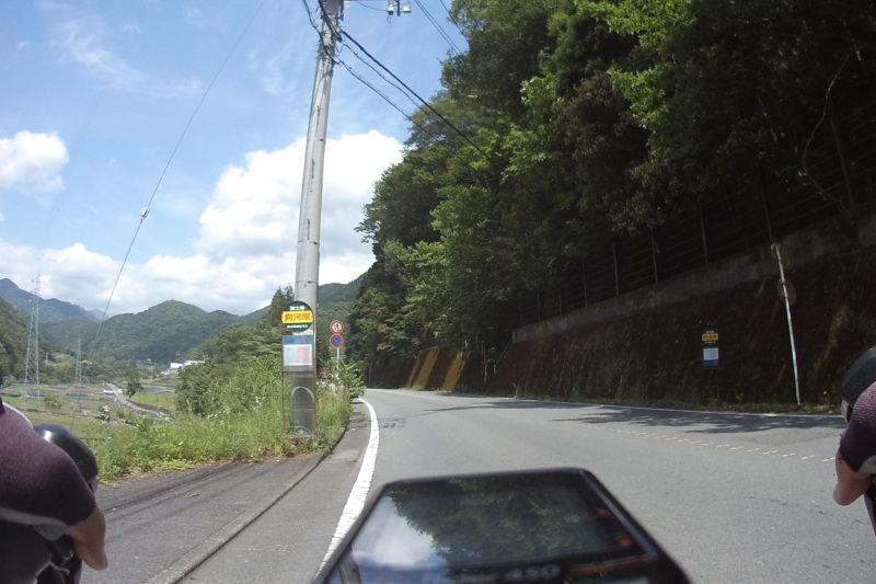 丹沢湖への上り