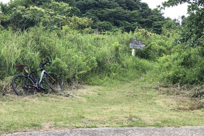 星ケ山公園登山道入口