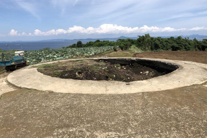 剱ヶ崎砲台跡
