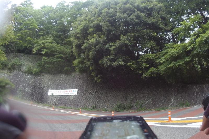 箱根旧道七曲り