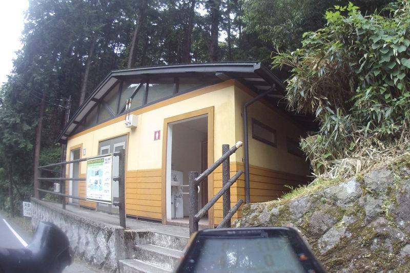 箱根旧道のトイレ