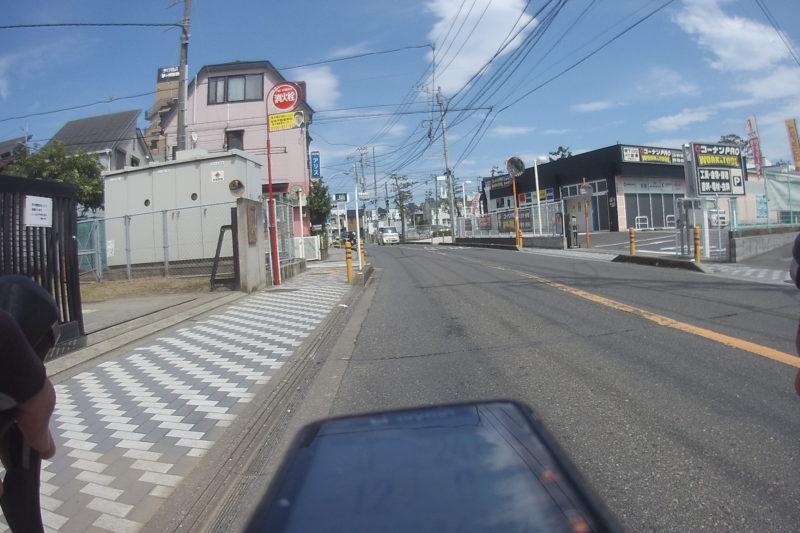 コーナンPRO茅ヶ崎店