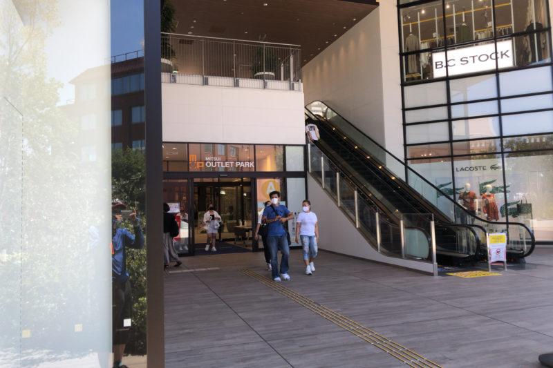 横浜ベイサイド入口