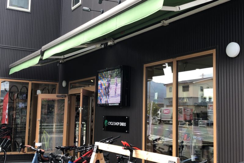 CYCLESHOP ENDO 開成店