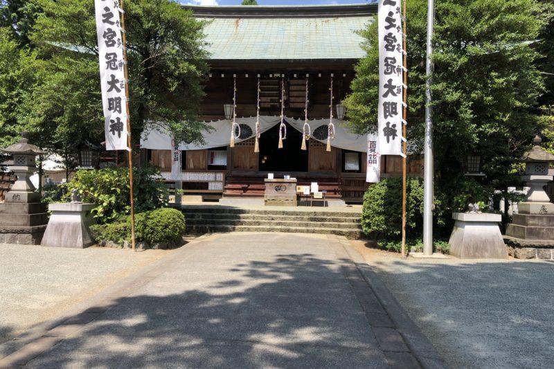 三ノ宮比々多神社