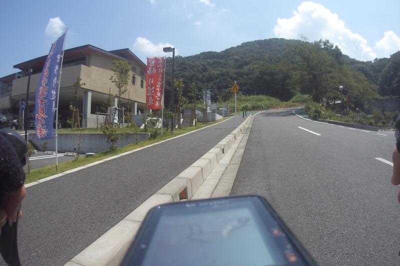 名水はだの富士見の湯