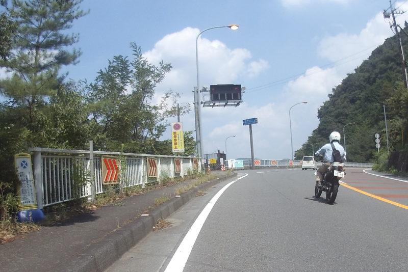 宮ケ瀬ダム入口