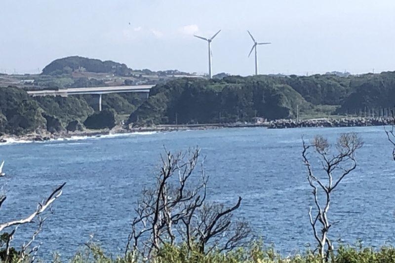 城ヶ島公園から見た風車