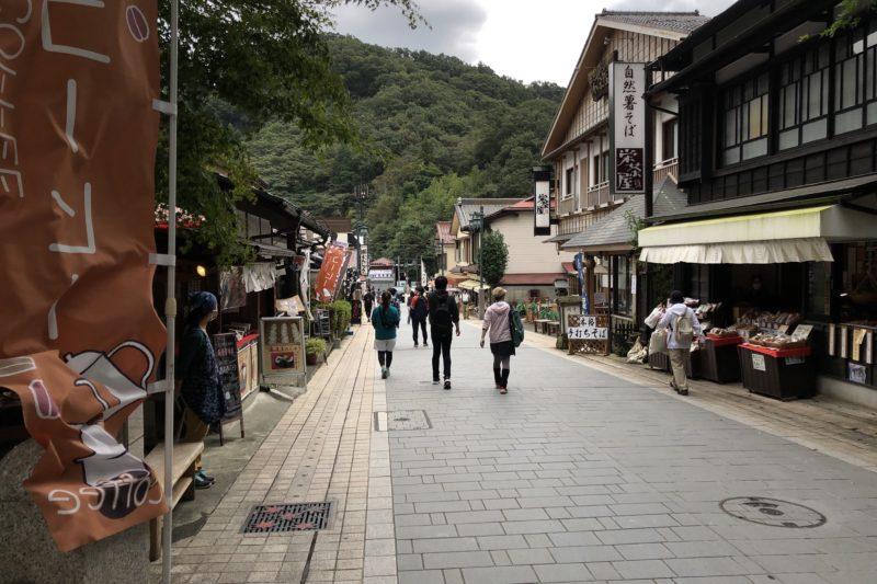 高尾山のお店