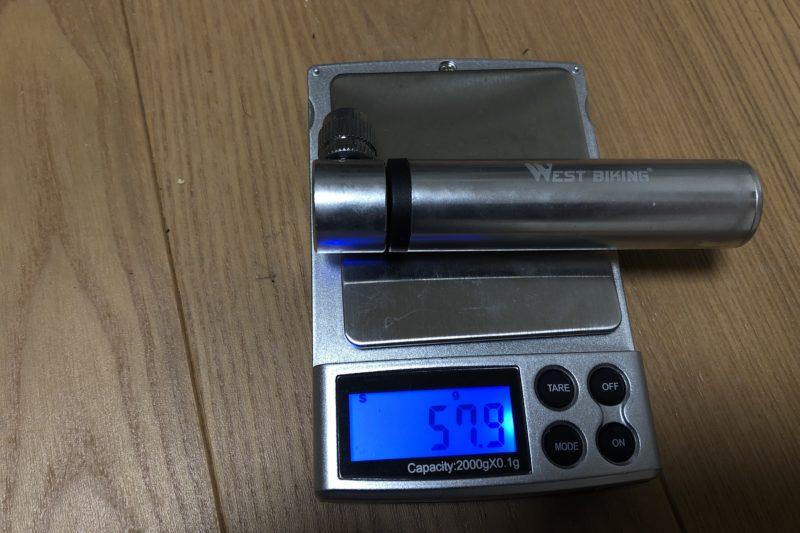 超軽量ポンプの重量