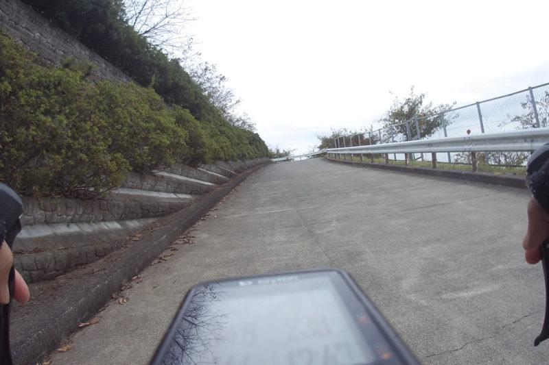 松田山西平畑公園