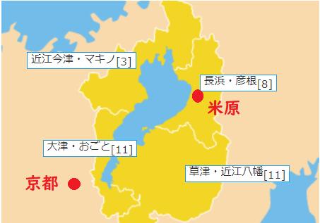 琵琶湖周辺地図