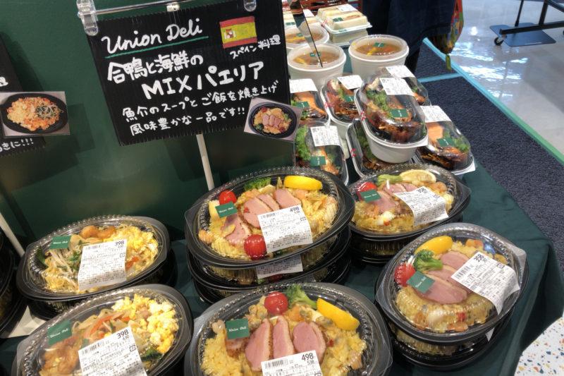 横浜市役所内で売られている弁当