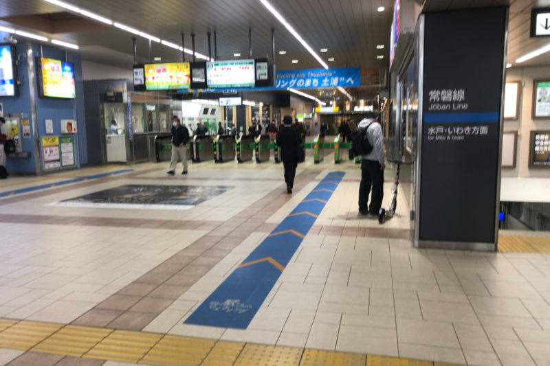 土浦駅改札