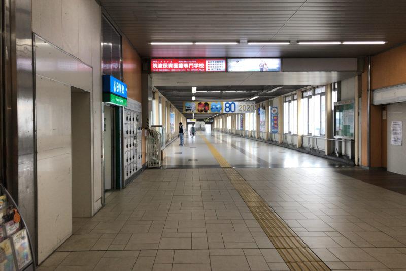 土浦駅の改札外通路