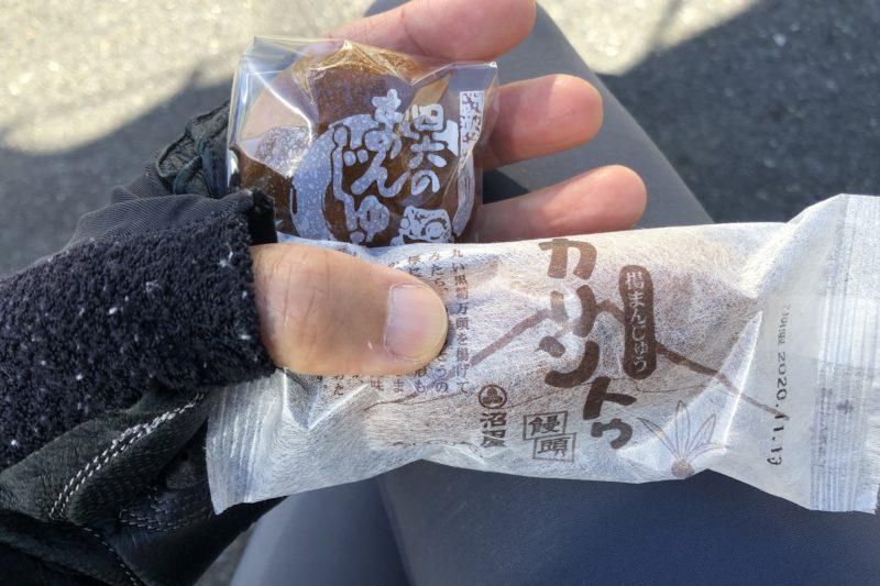 沼田屋のカリントウ饅頭
