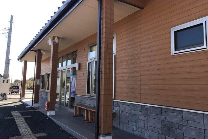 小田城跡資料館