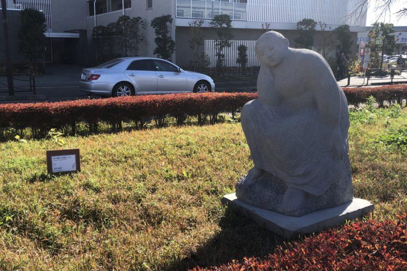 緑と道の美術展 in黒川2020展示物