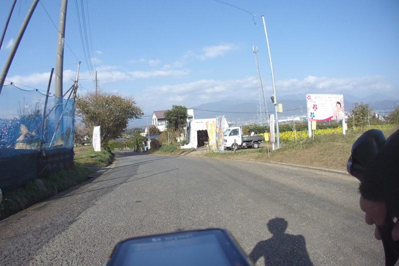 ユートピア農園