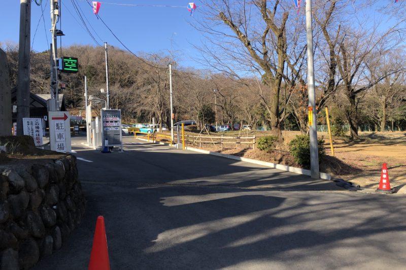 飯山観音駐車場