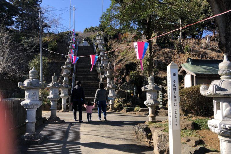 飯山観音(長谷寺)