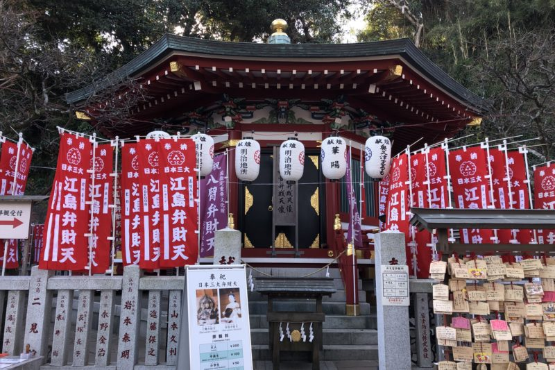 江島神社の弁財天