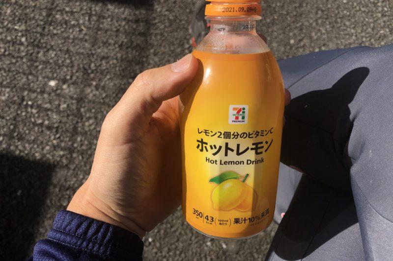 セブンイレブンのホットレモン