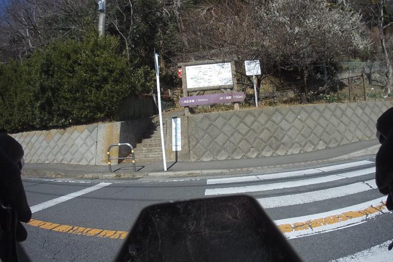 吾妻山入口