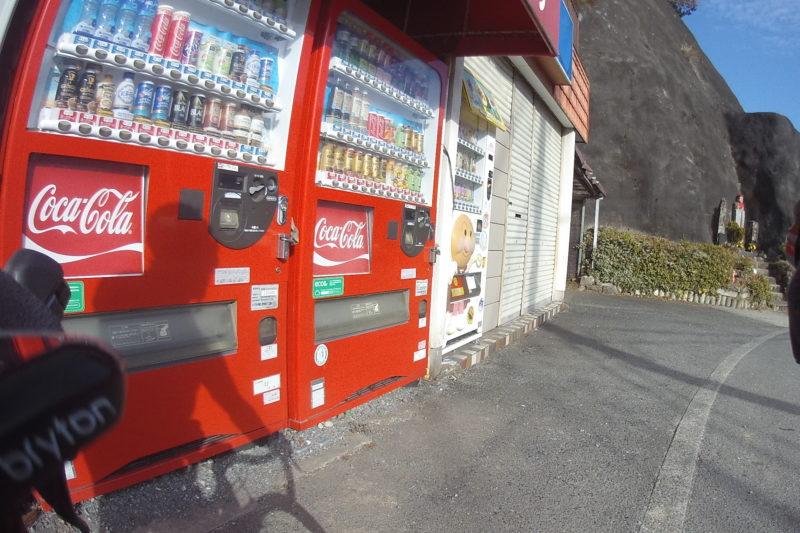 休憩時の自動販売機
