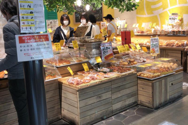 南町田グランベリーパークのパン屋