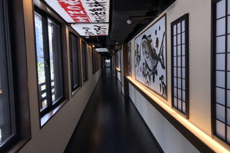 ミナカ小田原の2階
