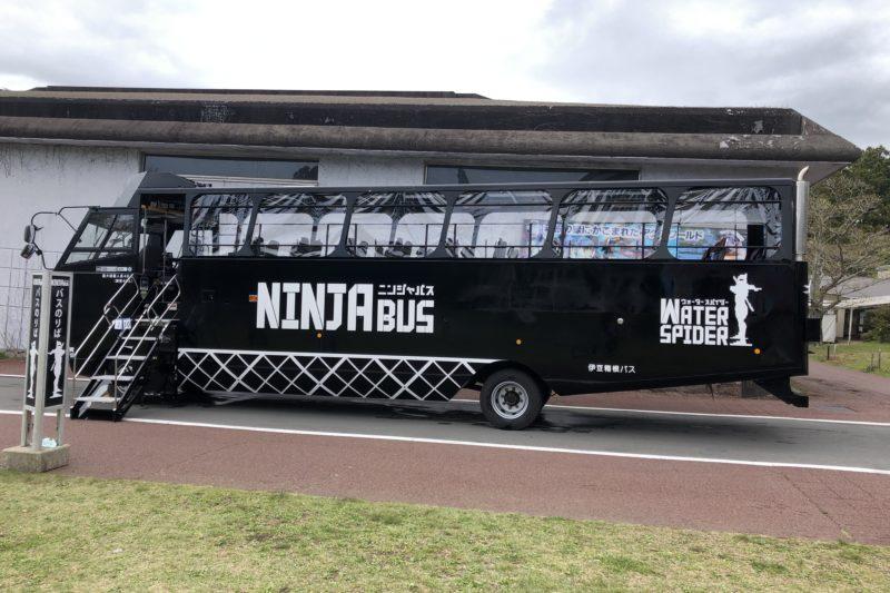 箱根の忍者バス