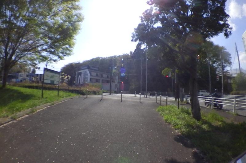尾根緑道の終点(入口)