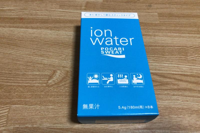 ion water試供品