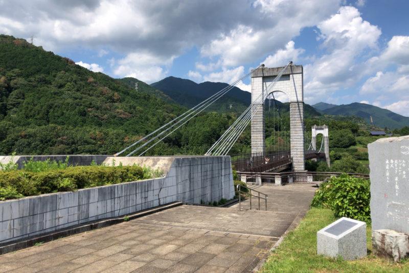 秦野戸川公園の風の吊り橋