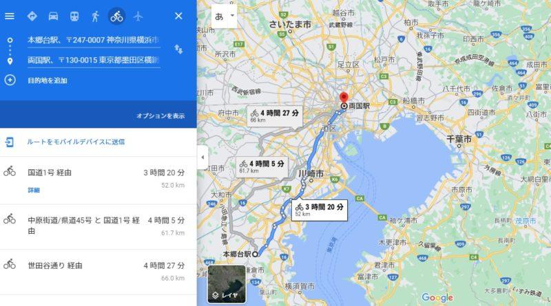 Googleマップでのルート