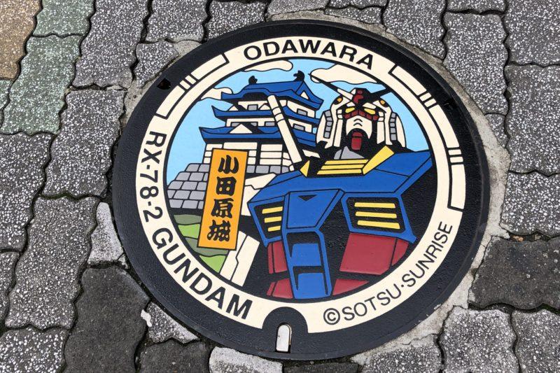 小田原のガンダムマンホール