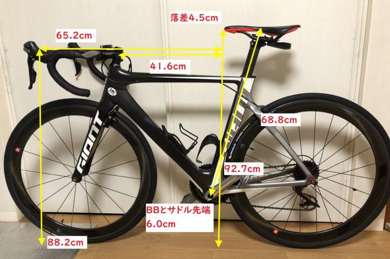 ロードバイクのセッティング寸法