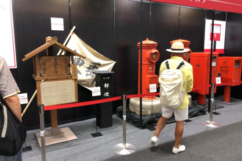 日本国際切手展2021の会場内