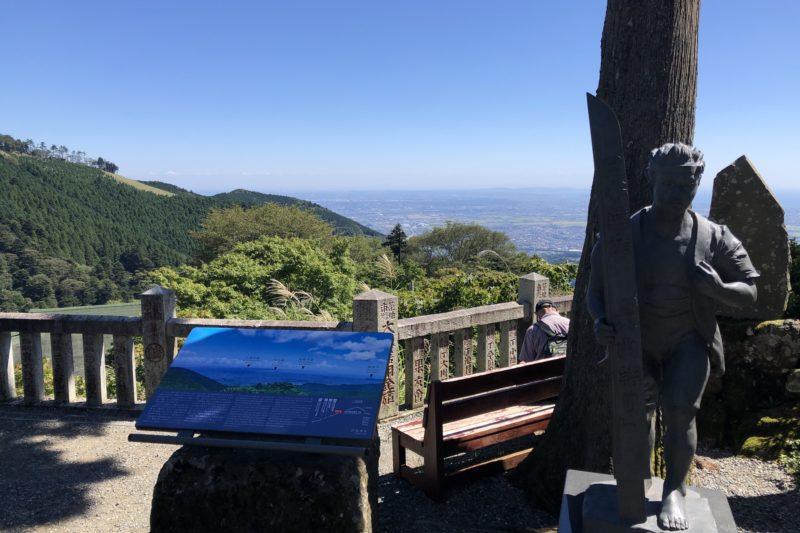 阿夫利神社下社からの景色