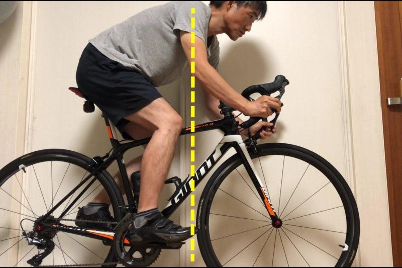 ロードバイクのハンドル位置確認
