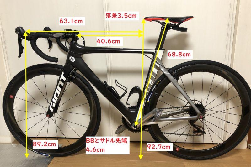ロードバイクの各部の寸法