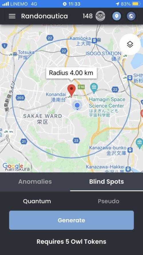 Randonauticaアプリ画面