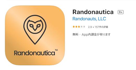 Randonauticaアプリのバナー